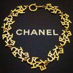 Chanel koyle modeli