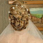 dalgalı topuz saç modeli