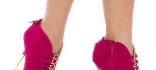 Bot Ayakkabı Modelleri