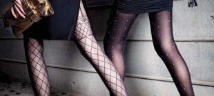 Yeni Desenli Muz Çorap Modelleri