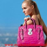 Yeni Trend Bayan Çantaları