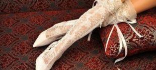 Yeni Sezon Gelinlik Ayakkabı Modelleri