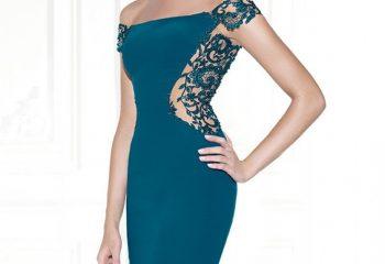 Bayan Elbise Modelleri